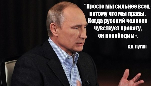 is putin a great leader