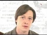 Кирилл Пирогов читает стихи Николая Гумилёва.