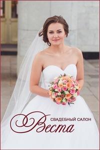 Прокат свадебных платьев твери