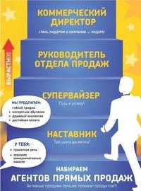 Отзывы об интернет провайдерах (Липецк) - 2IP ru