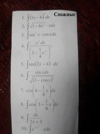Нужно решить 20 примеров ;)