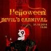 "Ex:Libris Helloween ""Devil's carnival"""