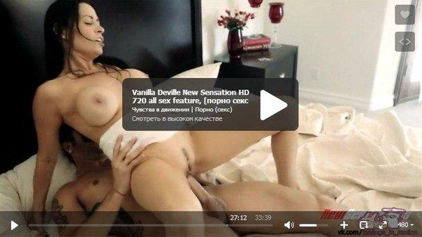 секс с молодые кино онлайн: