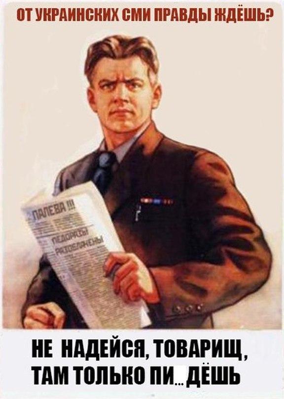 """После пополнения боезапасов из """"путинского гумконвоя"""" боевики активизировали обстрелы из танков и 120-мм минометов, -  пресс-офицер сектора """"Б"""" - Цензор.НЕТ 3020"""