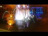 Цветной фонтан.