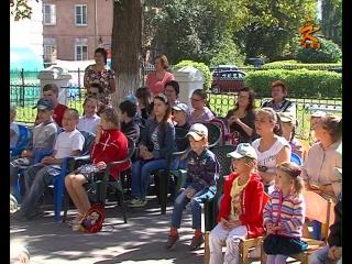 В Коломенском городском Центре реабилитации инвалидов закрыли летний сезон
