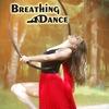 Школа танцев Breathing Dance, Аренда залов