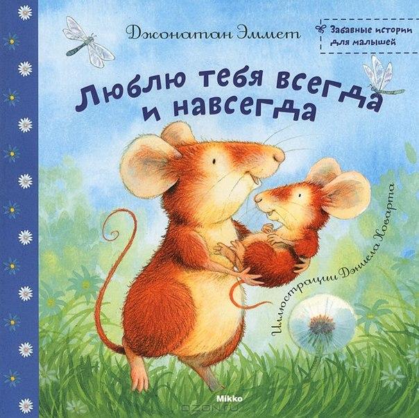 www.labirint.ru/books/368179/?p=7207