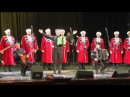 Концерт Кубанского казачьего хора в Новосибирске
