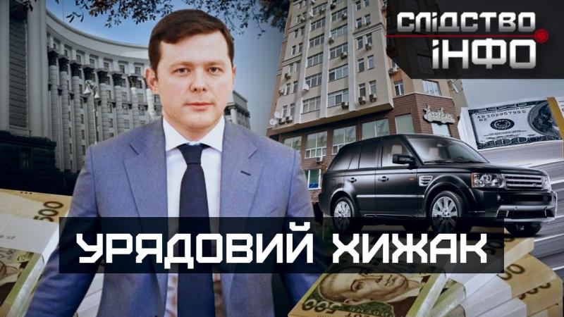Украина должна разобраться с проблемой коррупции. Она убивает все вдохновение и предпринимательство, - посол США Пайетт - Цензор.НЕТ 5329