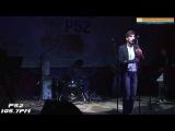 Александр Лир - Концерт в Дк Северный,г. Городец 31.10.14г