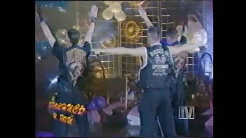 Кар-Мэн - Гагарин Парти (Live at Проснись И Пой)