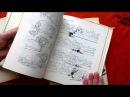 Бидструп Херлуф - Рисунки В четырех томах комплект