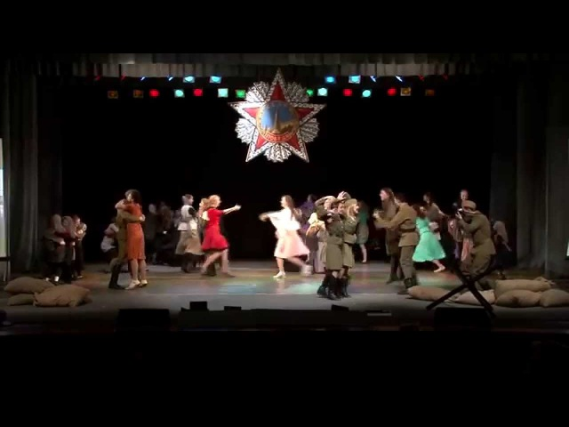 Спектакль-концерт Эхо Войны посвященный 70-летию Великой Победы .