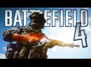 Battlefield 4 - Epic Moments ( 50)