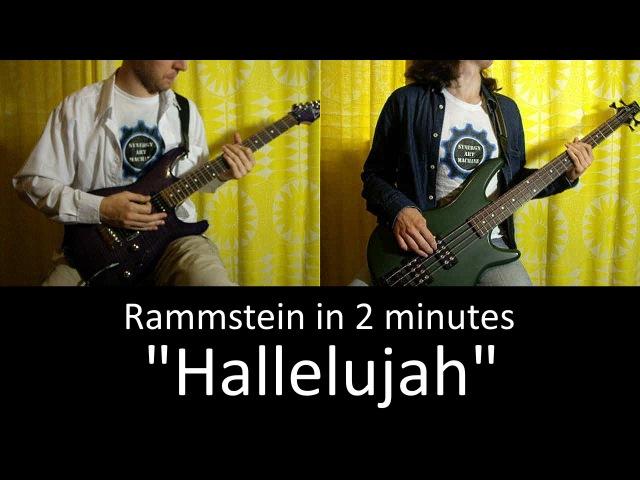 19) Rammstein - Hallelujah (Guitar Bass cover TAB   lesson HD)
