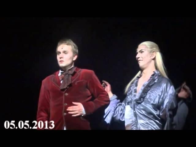 Бал Вампиров - Приветики Герберта