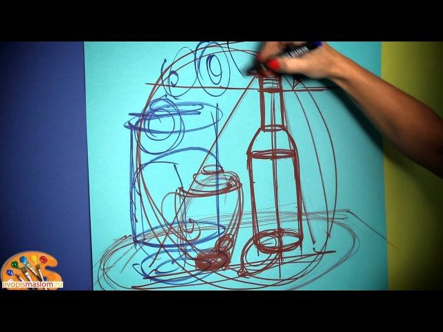Уроки живописи маслом от Ольги Базановой: построение натюрморта в пространстве