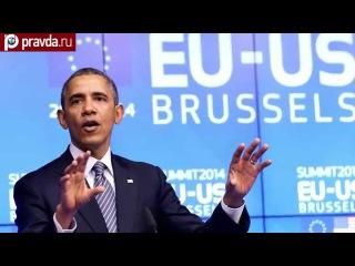 Барак Обама назвал крушение А 321 терактом