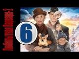 Любопытная Варвара 2 сезон 6 серия