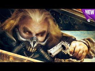 Безумный Макс: Дорога ярости (2015) - ТВ-ролик #4 (Mad Max: Fury Road)