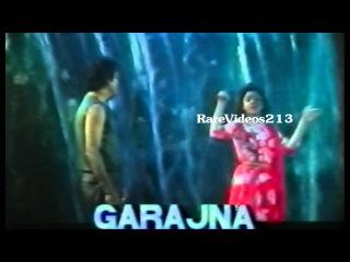 Garajna 1991 | Trailer | Sridevi, Vinod Khanna | Kishore Kumar | Bappi Lahiri | UNRELEASED