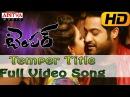 Temper Full HD Video Song - Temper Video Songs - Kajal Agarwal