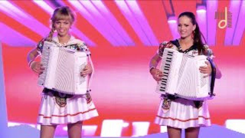 Самые красивые аккордеонистки России-дуэт