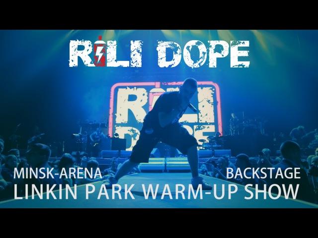 Rili Dope - Linkin Park opening act (backstage, 27.08.2015, Minsk Arena)