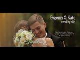 Evgeniy & Kate wedding clip Свадебное видео Минск
