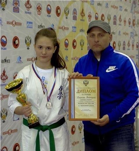 Таганроженка Дерксен Виктория заняла второе место на Первенство России по карате киокусинкай