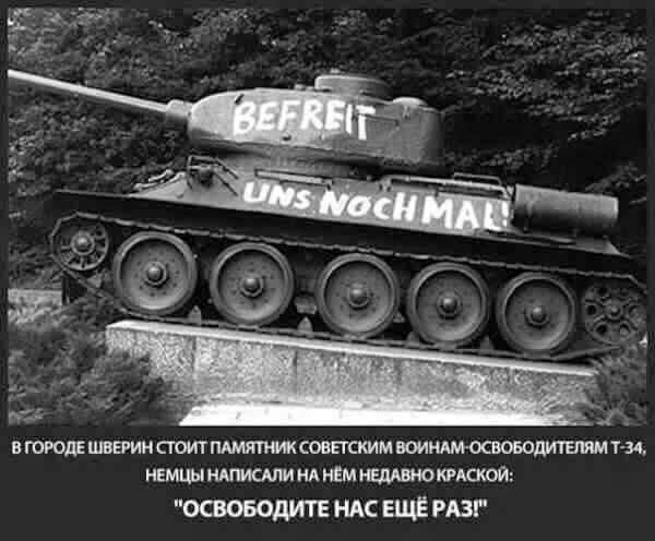 Танк Т-34 в Германии