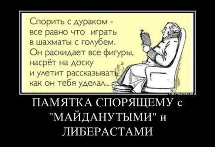 https://pp.userapi.com/c623921/v623921167/34664/-pQApecrp40.jpg