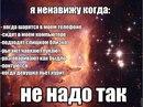 Виталий Рыженко фото #50