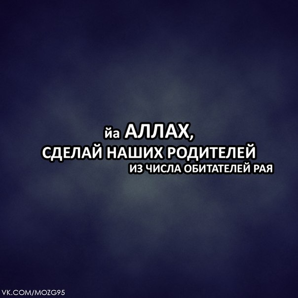 аватарки 75 75: