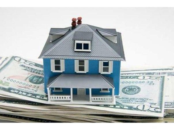Кредит или займ под залог недвижимости (квартиры, комнаты, долевой соб