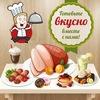 Лучшие кулинарные рецепты. БЕЗ РЕКЛАМЫ В ЛЕНТЕ