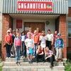 Городская библиотека №10 города Вологды