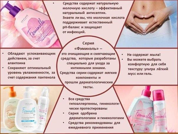 эффективное средство от паразитов в организме