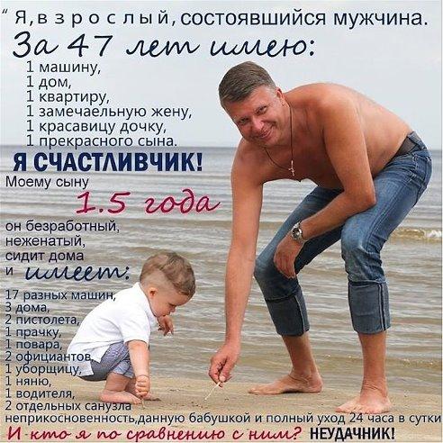 dorozhniy-ohotnik-cheshskoe-porno