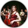 Группа Штрих Кот Blues, Jazz, Swing Новосибирск