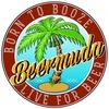 """Beer Shop """"Beermuda"""" Пиво со всего мира в Спб"""