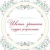 Доставка цветов по Москве|Купить цветы и букеты