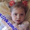 Группа помощи Смирновой Дарье 6 лет. Смоленск