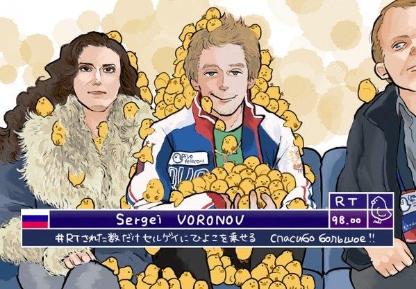Сергей Воронов - Страница 6 OuBa-Y6CMOY