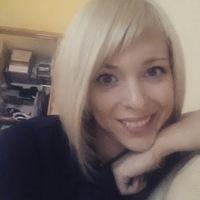 Арина Гуляева