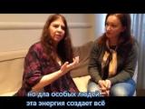 Тета-хилинг. Интервью с Вианной Стайбл ThetaHealing®