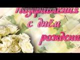 «Весна 2015» под музыку Мамуля, с днем рождения!!! Ты самая лучшая мама!!!. Picrolla