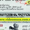 Videoagentsiya Muza