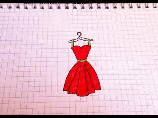Простые рисунки #113 Как просто нарисовать платье=)